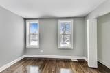 10429 Corliss Avenue - Photo 17