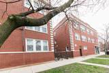 6405 Wayne Avenue - Photo 1