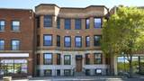 913 Irving Park Road - Photo 1
