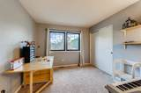 476 Governors Drive - Photo 18