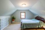 203 Forest Avenue - Photo 25
