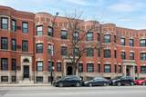 2908 Halsted Street - Photo 1