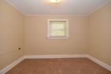 4636 Spaulding Avenue - Photo 38