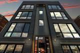 2341 Adams Street - Photo 1