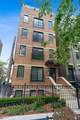 860 Aldine Avenue - Photo 1