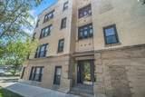 4636 Albany Avenue - Photo 3