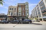 219 North Avenue - Photo 1