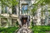 1450 Dearborn Street - Photo 2