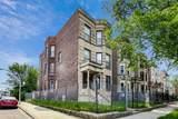 6401 Maryland Avenue - Photo 1