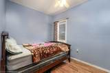 6426 Washtenaw Avenue - Photo 8