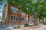 4246 Spaulding Avenue - Photo 1