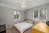9162 Claremont Avenue - Photo 12