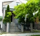 5009 Kedvale Avenue - Photo 1