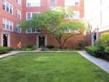 2432 Farragut Avenue - Photo 3