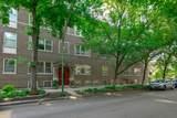 6252 Magnolia Avenue - Photo 1