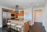 2550 Lakeview Avenue - Photo 4