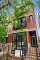 1630 Bosworth Avenue - Photo 1