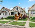5719 Waveland Avenue - Photo 1