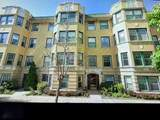 1060 Catalpa Avenue - Photo 1