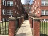 4444 Beacon Street - Photo 1