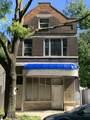1710 48TH Street - Photo 2