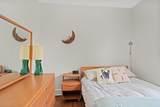 2565 Argyle Street - Photo 21