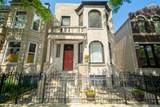 2465 Albany Avenue - Photo 1
