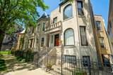2465 Albany Avenue - Photo 3