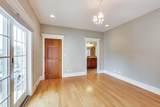 593 Comstock Avenue - Photo 40
