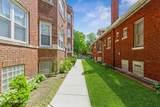 7514 Ridgeland Avenue - Photo 11