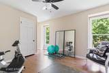 205 Cold Spring Road - Photo 18