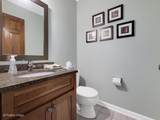 1616 Westminster Drive - Photo 21