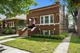 2239 Kenilworth Avenue - Photo 1