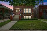 2239 Kenilworth Avenue - Photo 2