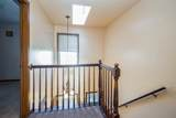 201 Chesterfield Court - Photo 5