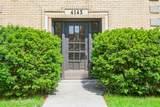 4143 Albany Avenue - Photo 2