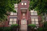 4538 Calumet Avenue - Photo 1