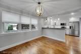 10602 Lawndale Avenue - Photo 7
