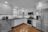10602 Lawndale Avenue - Photo 9