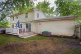 1229 Forest Drive - Photo 4