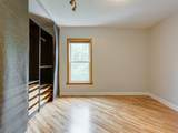 5201 Blackstone Avenue - Photo 16