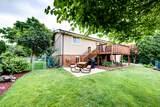 14854 Cricketwood Drive - Photo 5