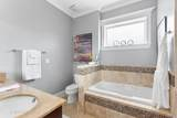 2708 Halsted Street - Photo 13