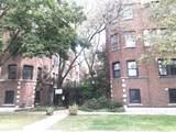 5461 Ingleside Avenue - Photo 2