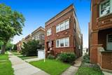 1831 Elmwood Avenue - Photo 1