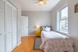 5036 Winthrop Avenue - Photo 20