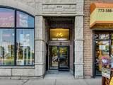 4014 Western Avenue - Photo 1