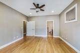 1541 Campbell Avenue - Photo 13
