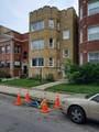8015 Eberhart Avenue - Photo 3