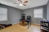 5759 Kimball Avenue - Photo 12